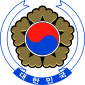 Republik Korea - Wappen